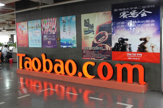 Mua hàng từ website trung quốc: order taobao, tmail, 1668.com