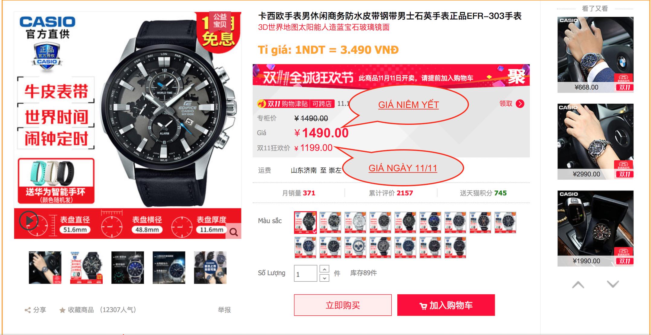 11.11 ngày hội mua hàng hiệu online giảm giá khủng tại TQ