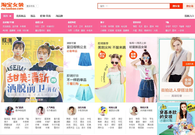 4 cách nhập hàng quần áo Quảng Châu Trung Quốc giá gốc