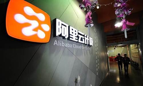 Alibaba chạy đua phát triển điện toán đám mây cùng Amazon