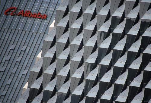 Alibaba chuẩn bị bán hàng Mexico