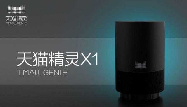 Nhận đặt hàng loa thông minh Tmall Genie X1 tại TP HCM