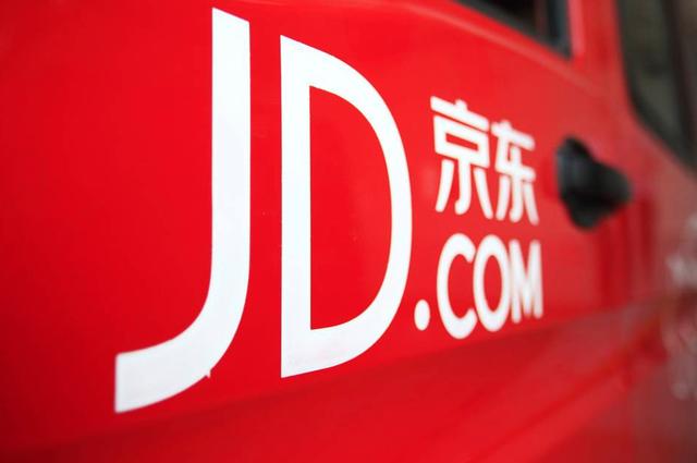 Google đầu tư hơn nửa tỷ USD vào hãng thương mại điện tử lớn thứ nhì Trung Quốc