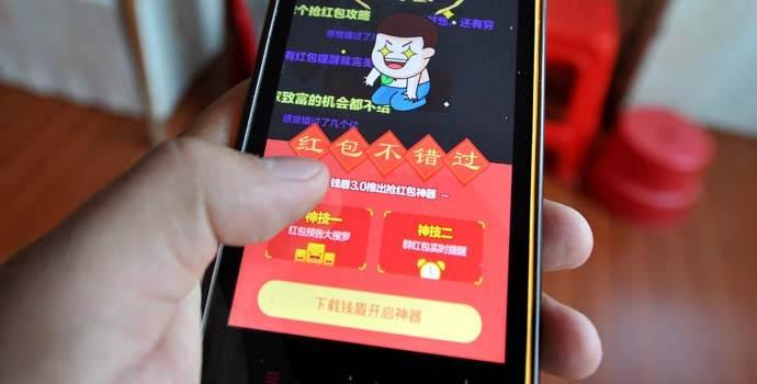 Hơn 800 triệu người gửi lì xì qua ứng dụng nhắn tin WeChat
