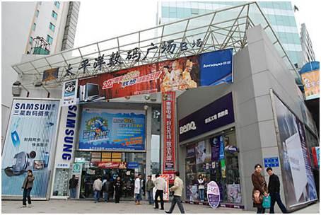 Các khu chợ mua đồ, hàng hoá giá rẻ tại Quảng Châu phần 1