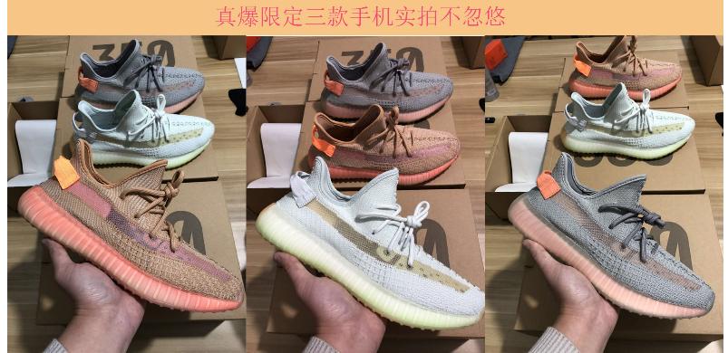 Nhận order giày nam adidas, Converse, Puma, Nike hàng SP