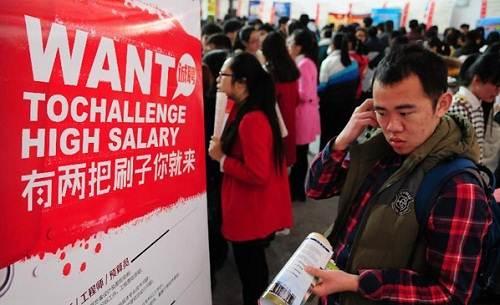 Những chiêu hút nhân tài của các thành phố hạng hai Trung Quốc