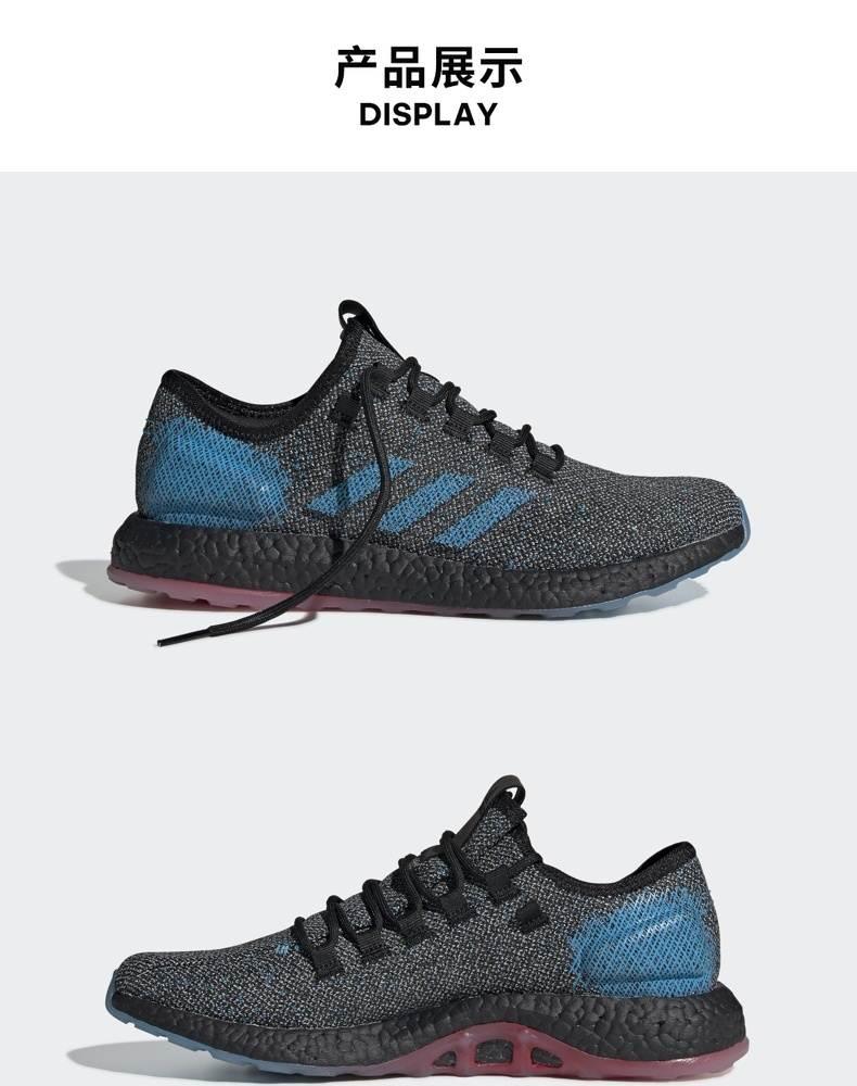 Order giầy adidas PureBOOST 2019 từ Tmall giá rẻ