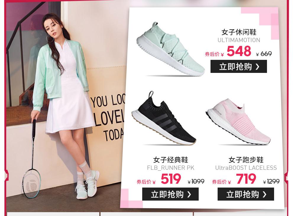Order giầy thể thao adidas giá sỉ hàng xưởng siêu rẻ