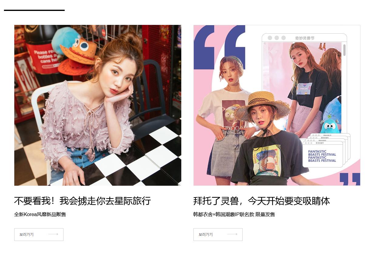 Order hàng quần áo thời trang nữ giá sỉ từ taobao