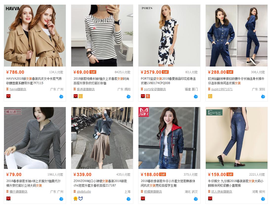 Order hàng thời trang quần áo taobao tháng 4/2018