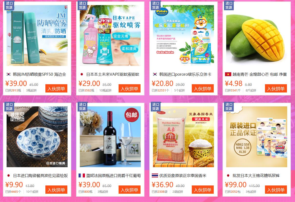 Order hàng web 1688.com nhanh và rẻ tại TP HCM