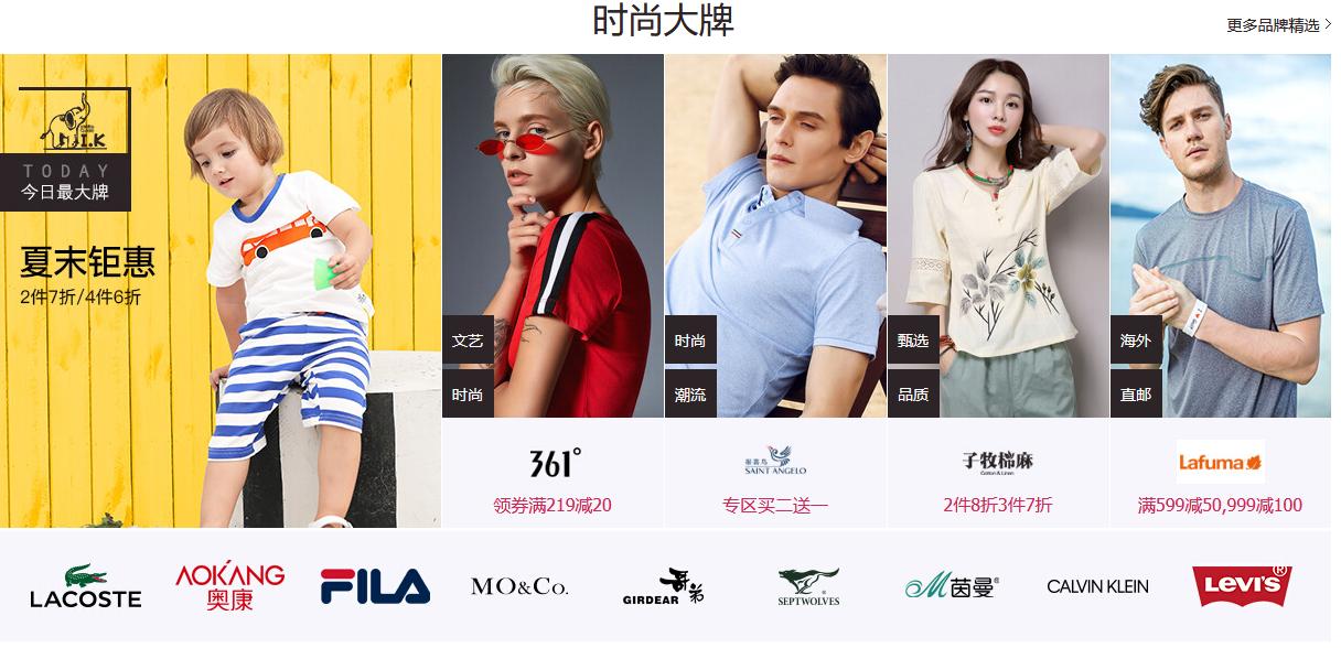 Order quảng châu, hàng thời trang thương hiệu nổi tiếng từ JD.COM