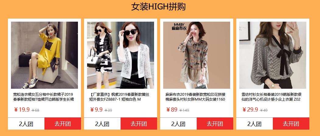 Order thời trang nữ giá rẻ từ 100k ! mua nhiều càng rẻ nữa