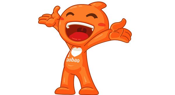 Taobao cập nhật chính sách mới cấm tất cả những dịch vụ liên quan đến tiền điện tử