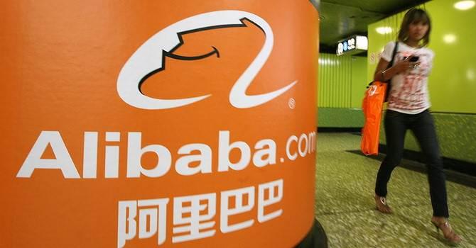 Trung Quốc siết quản lý tài chính với Alibaba và Tencent