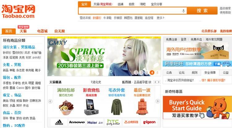 Dịch vụ đặt hàng từ taobao, order taobao uy tín giá tốt