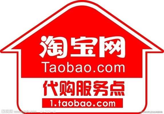 Dịch vụ Order hàng từ các website Trung Quốc